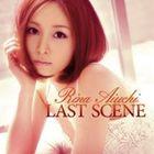 愛内里菜 / LAST SCENE(初回限定盤/CD+DVD) [CD]