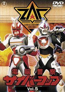 DVD, 特撮ヒーロー  VOL.5DVD DVD
