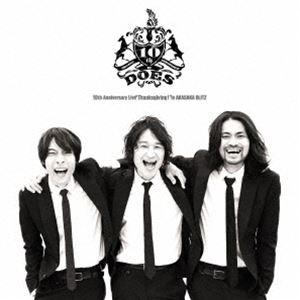 [送料無料] DOES 10th Anniversary Live「Thanksgiving!」in AKASAKA BLITZ(初回生産限定盤) [Blu-ray]