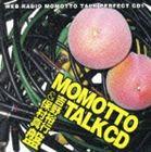 アニメソング, その他 MOMOTTO TALK CD CD