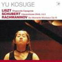 小菅優(p) / リスト: スペイン狂詩曲/シューベルト: 3つの小品第1番、第2番/ラフマニノフ: 楽興の時 [CD]
