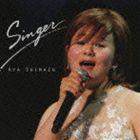 島津亜矢/SINGER CD