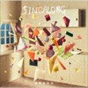 緑黄色社会 / SINGALONG(通常盤) [CD]