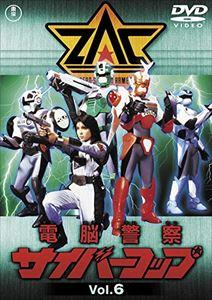 DVD, 特撮ヒーロー  VOL.6DVD DVD