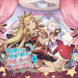 CD, ゲームミュージック () 71 GRANBLUE FANTASY CD