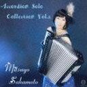 アコーディオン cd