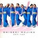 真島茂樹 / 花吹雪 不夜恋(CD+特典DVD) [CD]