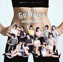 BEYOOOOONDS / 眼鏡の男の子/ニッポンノD・N・A!/Go Waist(通常盤C) [CD]