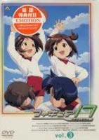 [送料無料] フィギュア17 つばさ&ヒカル 3 [DVD]