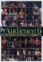 [送料無料] DDTプロレス Audience 6 2006.6.4 in 後楽園ホール [DVD]