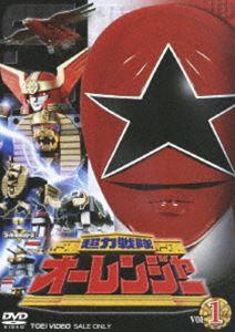 [送料無料] 超力戦隊オーレンジャー VOL.1 [DVD]