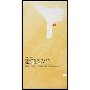 Mr.Children / Tomorrow never knows [CD]