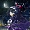 内田彩 / Reverb(通常盤) [CD]