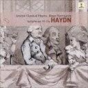 ロジャー・ノリントン(cond) / CLASSIC名盤 999 BEST & MORE 第2期:: ハイドン: 交響曲 第99〜104番 [CD]