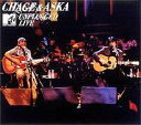 CHAGE&ASKA MTV UNPLUGGED LIVE [DVD]