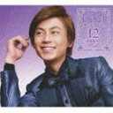 氷川きよし / 演歌名曲コレクション12 〜三味線旅がらす〜(通常盤/Bタイプ) [CD]