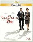 [送料無料] ウォルト・ディズニーの約束 MovieNEX [Blu-ray]