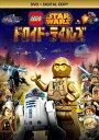 [送料無料] LEGO スター・ウォーズ/ドロイド・テイルズ DVD [DVD]