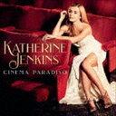 キャサリン・ジェンキンス(MS) / シネマ・パラディーゾ(SHM-CD) [CD]