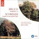 ジェイムズ・コンロン(cond) / CLASSIC名盤 999 BEST & MORE 第2期:: ブルッフ: 交響曲全集 シュレーカー: ある大歌劇≪メムノン≫のための前奏曲 [CD]