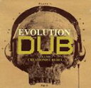 輸入盤 VARIOUS / EVOLUTION OF DUB VOL.7 [4CD]