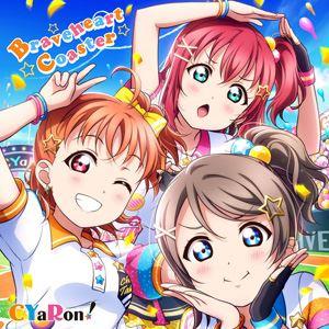 CYaRon! / アプリゲーム『ラブライブ!スクールアイドルフェスティバル』::Braveheart Coaster [CD]