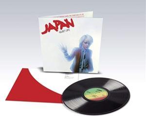 洋楽, その他  JAPAN QUIET LIFE LTD LP