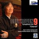 小林研一郎(cond)/日本フィルハーモニー交響楽団 / ベートーヴェン:交響曲
