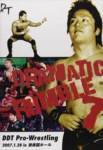 [送料無料] DDTプロレス Dramatic Rumble 7 -2007.1.28 in 後楽園ホール- [DVD]