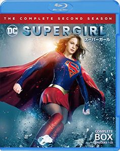 SUPERGIRL/スーパーガール〈セカンド・シーズン〉コンプリート・セット Blu-ray