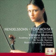 シベリウス - ヴァイオリン協奏曲 ニ短調 作品47(ヴィクトリア・ムローヴァ)