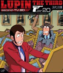 ルパン三世 second-TV. BD-20