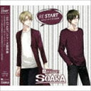 在原守人(CV:小野友樹)、神楽坂宗司(CV:古川慎) / ALIVE SOARA 「RE:START」 シリーズ4 [CD]