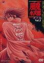 風魔の小次郎 夜叉編 Vol.1 [DVD]
