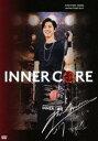 """キム・ヒョンジュン/KIM HYUN JOONG JAPAN TOUR 2017""""INNER CORE""""(通常盤) [DVD]"""