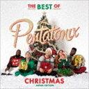 ペンタトニックス / ベスト・オブ・ペンタトニックス・クリスマス ジャパン・エディション [CD]