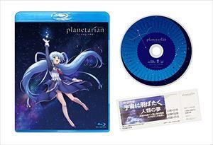 アニメ, その他 planetarian Blu-ray