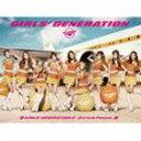 [送料無料] 少女時代 / GIRLS' GENERATION II -Girls & Peace-(初回限定盤/CD+DVD ※PAPARAZZI MUSIC CLIP(他計4曲)収録) [CD]