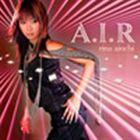 愛内里菜 / A.I.R [CD]