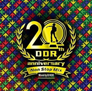 R&B・ディスコ, その他  DJ KOOMIX DanceDanceRevolution 20th Anniversary Non Stop Mix Mixed by DJ KOO CD