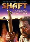 黒いジャガー〜アフリカ作戦 [DVD]