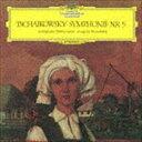 エフゲニー・ムラヴィンスキー(cond) / チャイコフスキー:交響曲第5番(生産限定盤/MQA-C