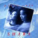 シャラ / ピクシー・カフェ [CD] - ぐるぐる王国FS 楽天市場店