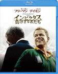 インビクタス/負けざる者たち [Blu-ray]
