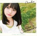 乃木坂46 / 裸足でSummer(TYPE-A/CD+DVD) [CD]