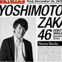 吉本坂46 / 泣かせてくれよ(池田直人盤) [CD]