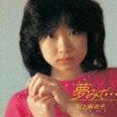川上麻衣子 / 夢みて… +2 Complete Radio City years [CD]