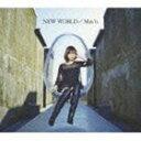 May'n / NEW WORLD(初回生産DVD付限定盤/CD+DVD) [CD]