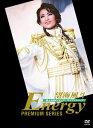 望海風斗「Energy PREMIUM SERIES」 [DVD]