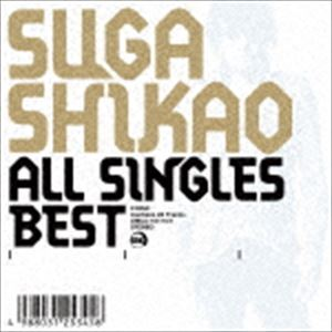 スガシカオ / ALL SINGLES BEST [CD]